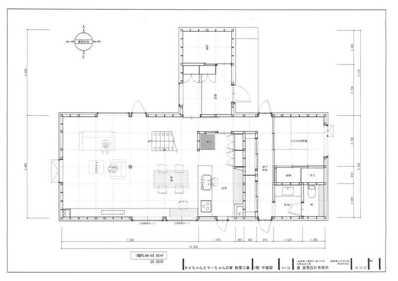 住宅平面図