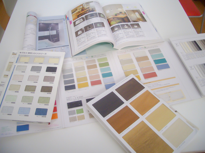 住宅の内装カタログ、色合わせ